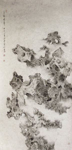 15-Smog_Clouded_the_Grotesque_Rock______2014_YAU_Wing_Fung.jpg