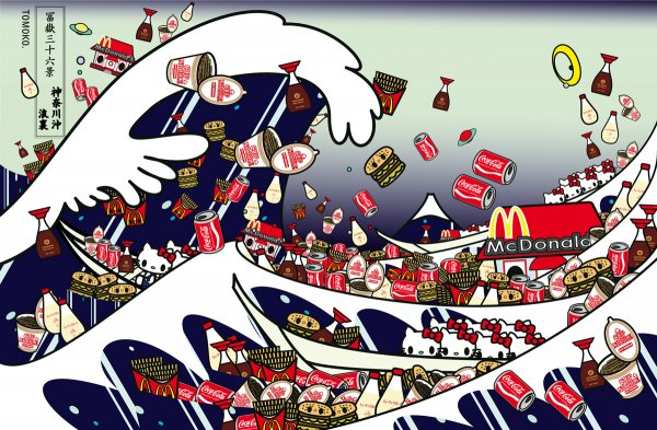 02-Hokusai-The Great Wave of Kanagawa with mc, cupnoodle, kewpie, kikkoman and kitty.jpg